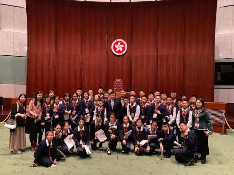 14 Jan 2019 Welcome the teachers and students of Guangdong Experimental High School to LegCo